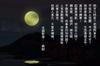 Full_moon0009