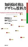 Chizaibook