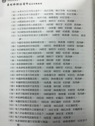 Img_1033