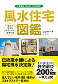 Indexbookimg5