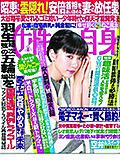 Indexbookimg18